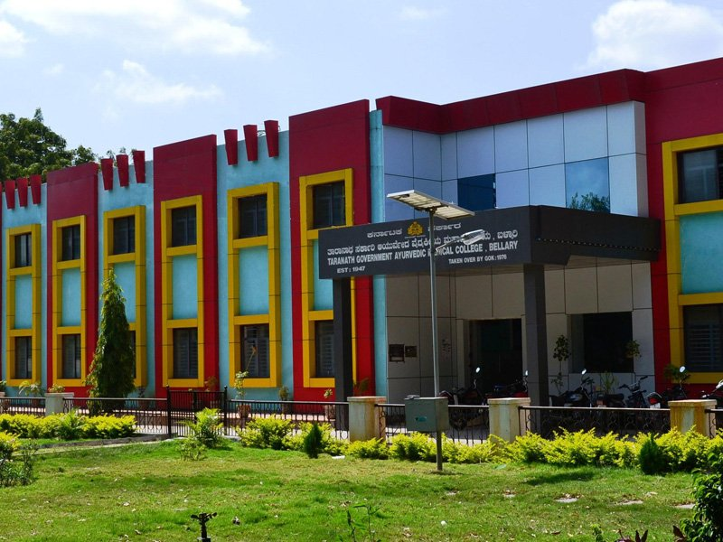 Education Institute